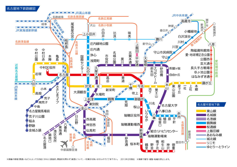 路線図|小田急電鉄 - odakyu.jp