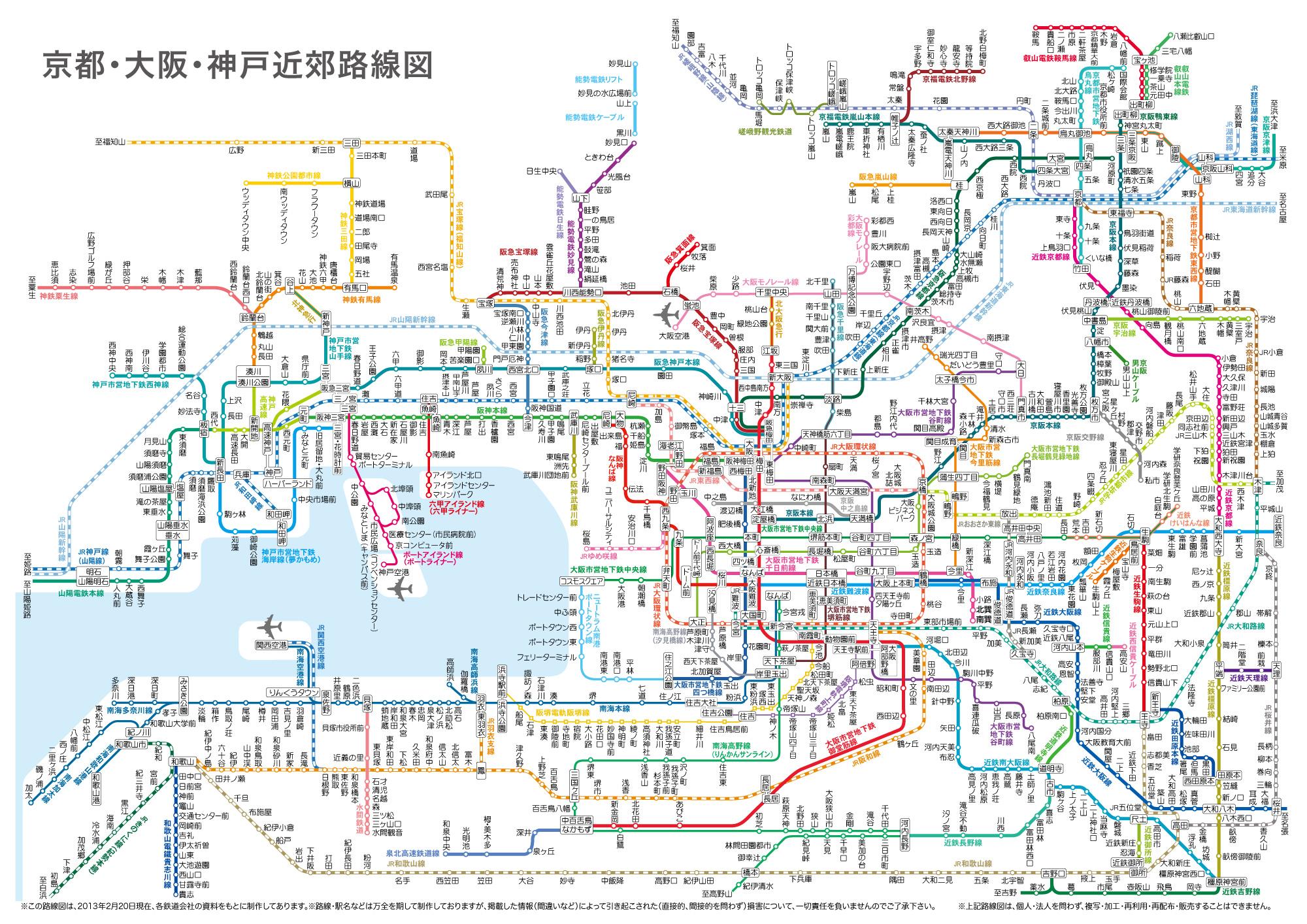 大阪・京都・神戸の路線図  大阪・京都・近畿周辺の路線図【地下鉄・JR】 , NAVER まとめ