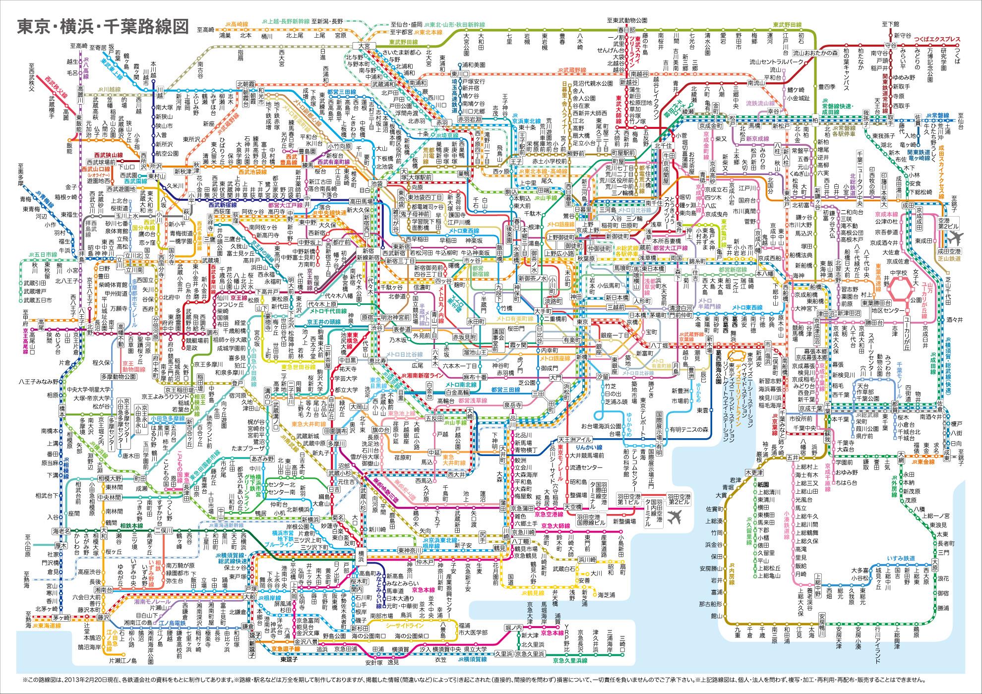 http://www.meik.jp/2rosenzu/jpg_640/tkyo_yko_chba.jpg